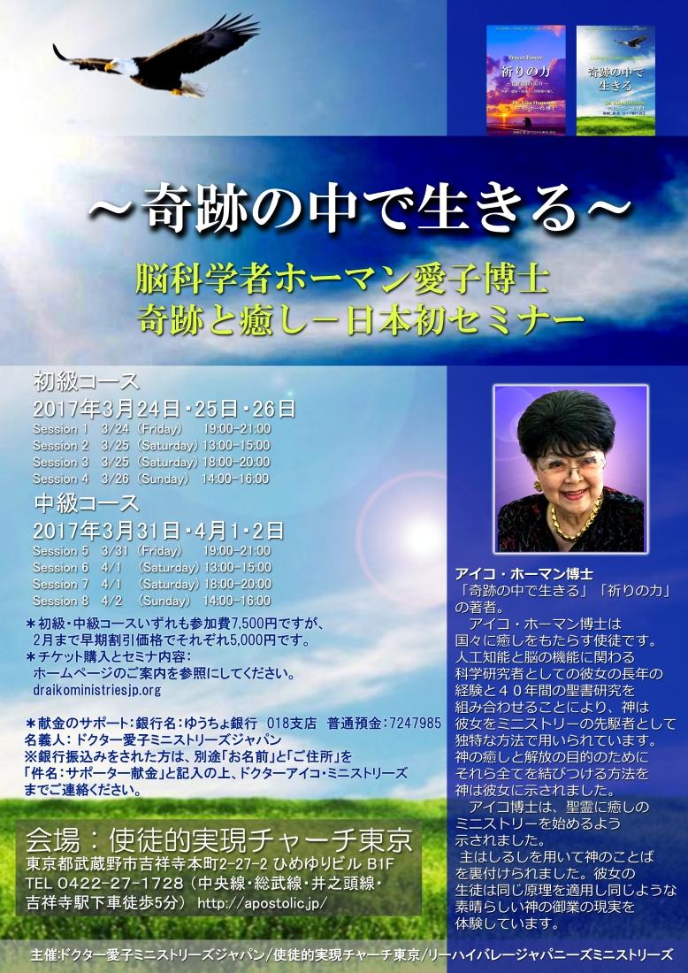 event2-copy-2
